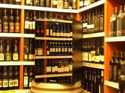 מקרר יין קטן